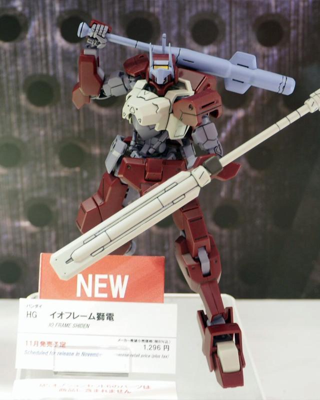 hg-1-144-1o-frame-shiden