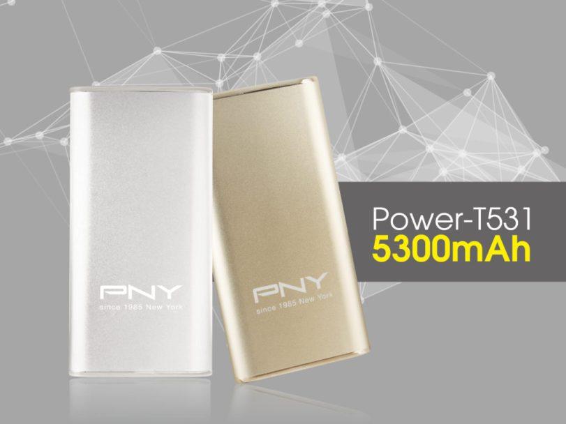 161114-power-t531