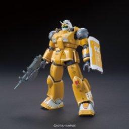 guncannon-mobility-test-type-firepower-test-type-2