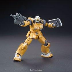 guncannon-mobility-test-type-firepower-test-type-3