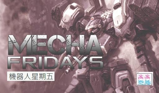 Mecha Fridays: Bootlegs, every builders' guiltiest pleasure