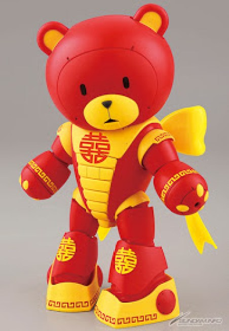 bearguy san red