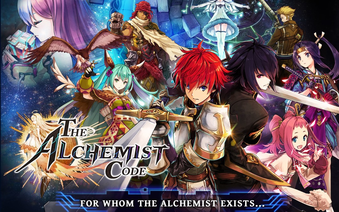gumi Inc Teases Upcoming SRPG, The Alchemist Code