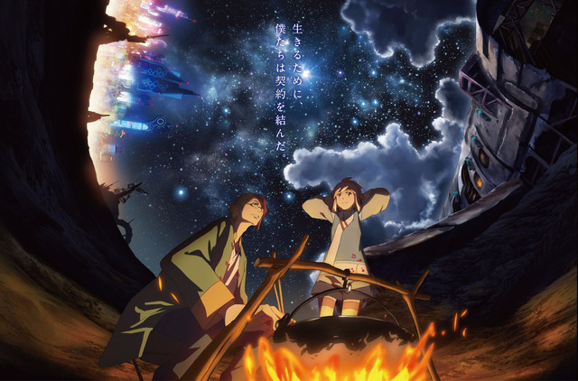 Shoji Kawamori's new anime project looks like a darker version of Eureka Seven