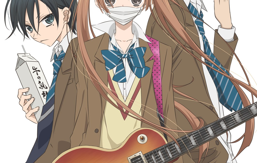 Rock Out with Animax this December!