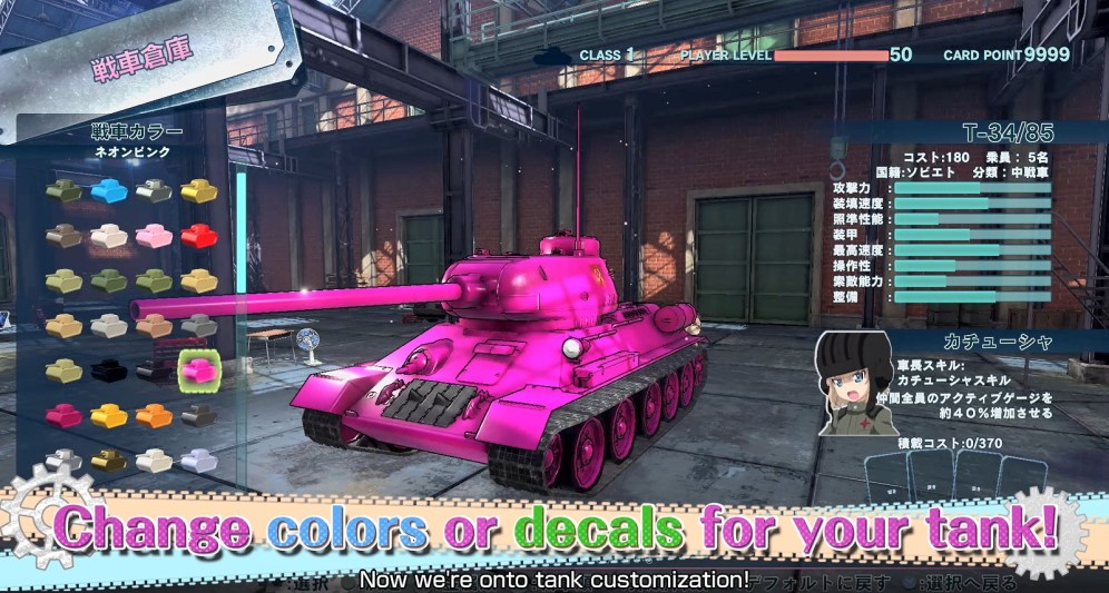 GIRLS und PANZER Dream Tank Match ss-4