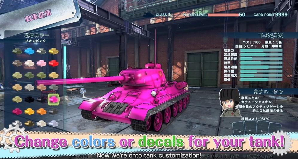 GIRLS und PANZER Dream Tank Match ss-4