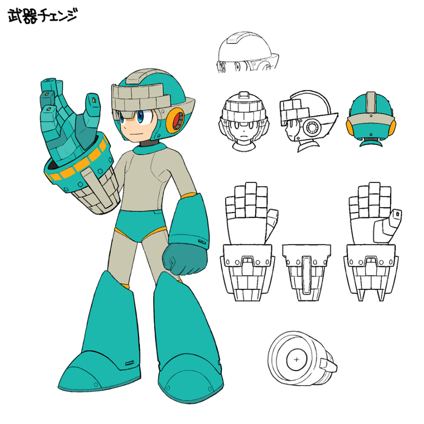 mega man 11 weapon