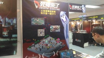tgs 2018 death coming