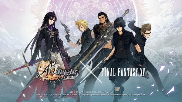 Ride Along With Noctis And His Companions Across Babel In The Final Fantasy XV Collaboration