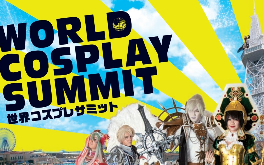 Why you need to pay attention to the World Cosplay Summit