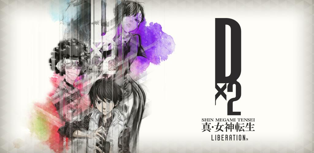 SHIN MEGAMI TENSEI: Liberation Dx2's SHIN MEGAMI TENSEI anniversary event starts now