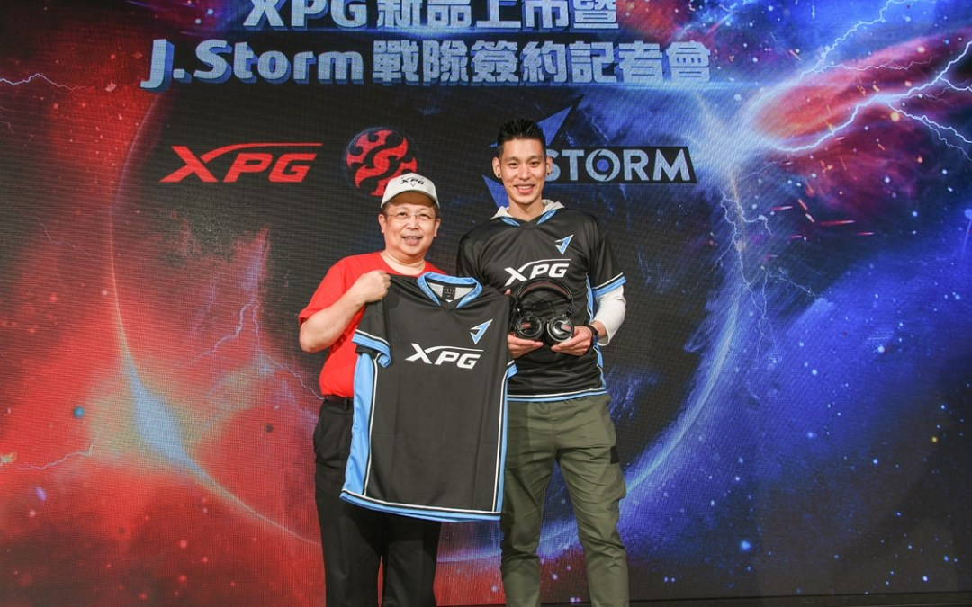 XPG Becomes an Official Sponsor of NBA Star Jeremy Lin's J.Storm Esports Organization