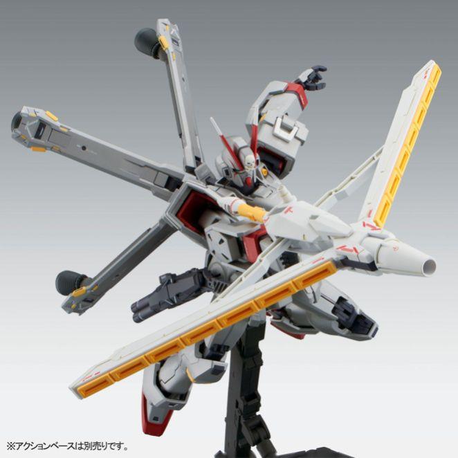 MG Crossbone Gundam X-0 Ver. Ka 2