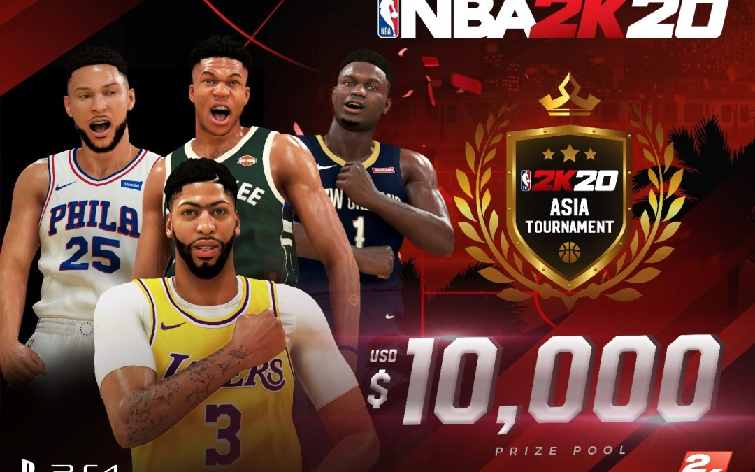 The NBA 2K Asia Tournament Returns for Its Fifth Iteration