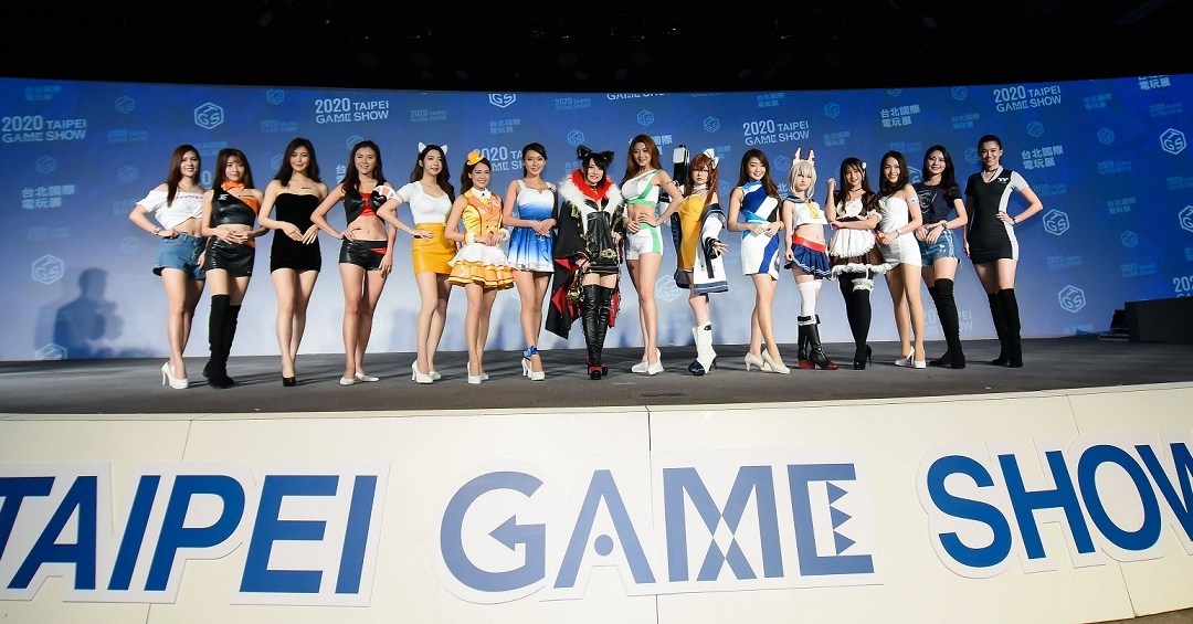 Taipei Game Show Announces Latest Floor Plan