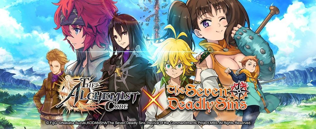 Aid the Seven Deadly Sins in the newest Alchemist Code Event