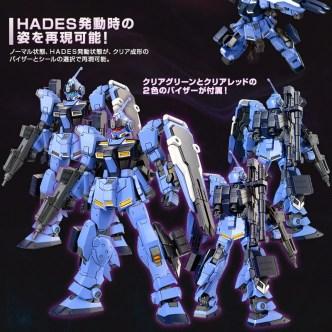 Pale Rider Marine Heavy Equipment 5