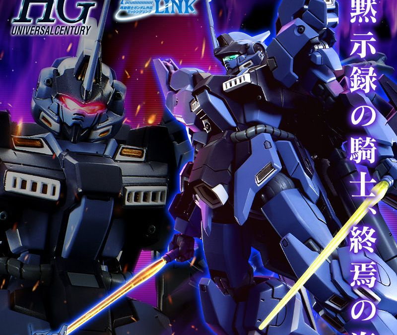 We are Getting a New Pale Rider Gunpla and Reissues