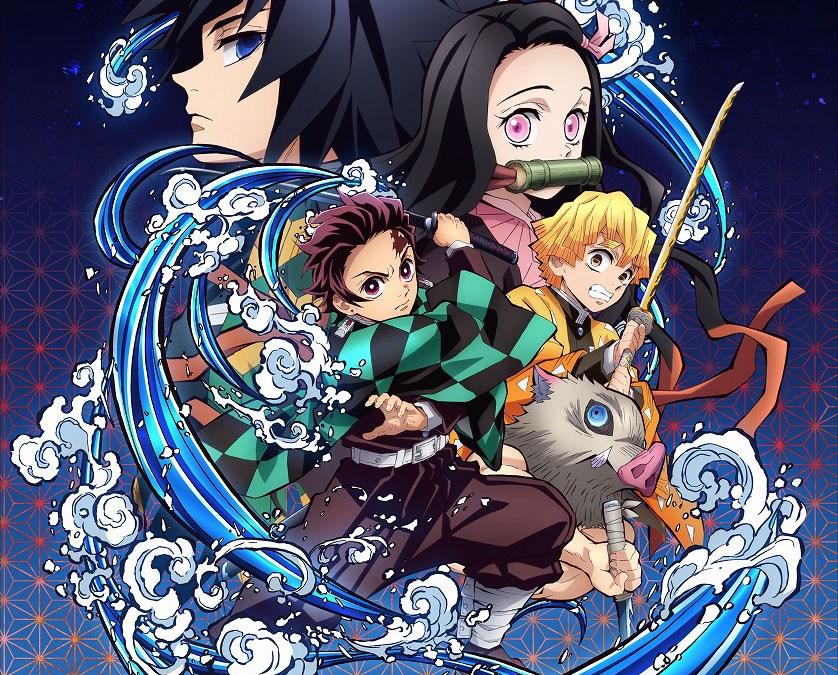 SEGA Will Release Demon Slayer Kimetsu no Yaiba The Hinokami Chronicles in Asia