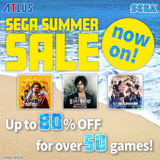Get Up to 80% Off for over 50 Games with the Sega Summer Sale