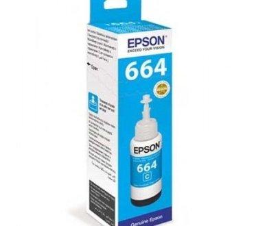 CERNEALA ORIGINALA EPSON T6642