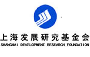 Shangai-Development-Research-Foundation