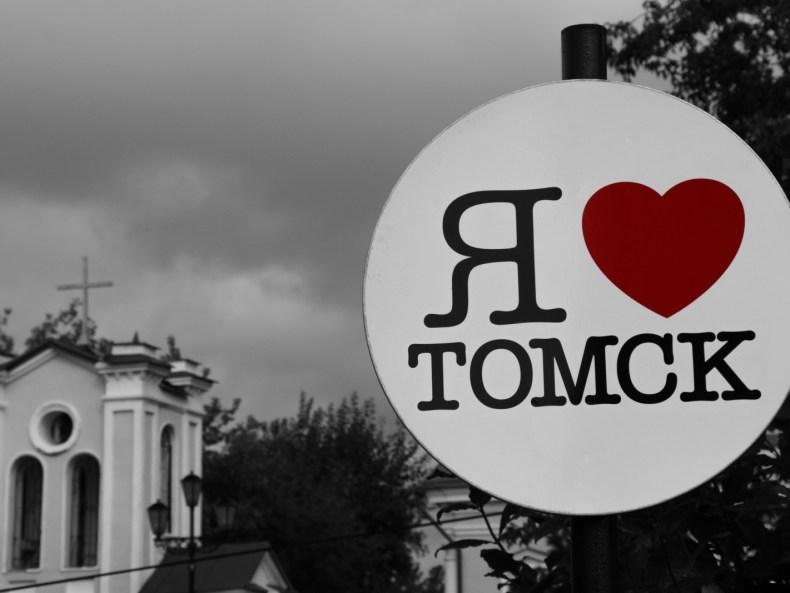 Happy Birthday Tomsk!