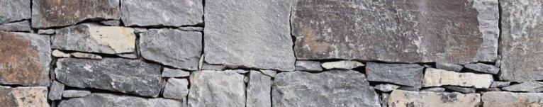 Steinmauer - La Gomera - reisenmitkids.de