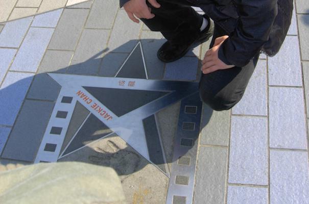 Stjernen til en av Hongkongs største filmhelter, Jackie Chan, på Avenue of Stars.