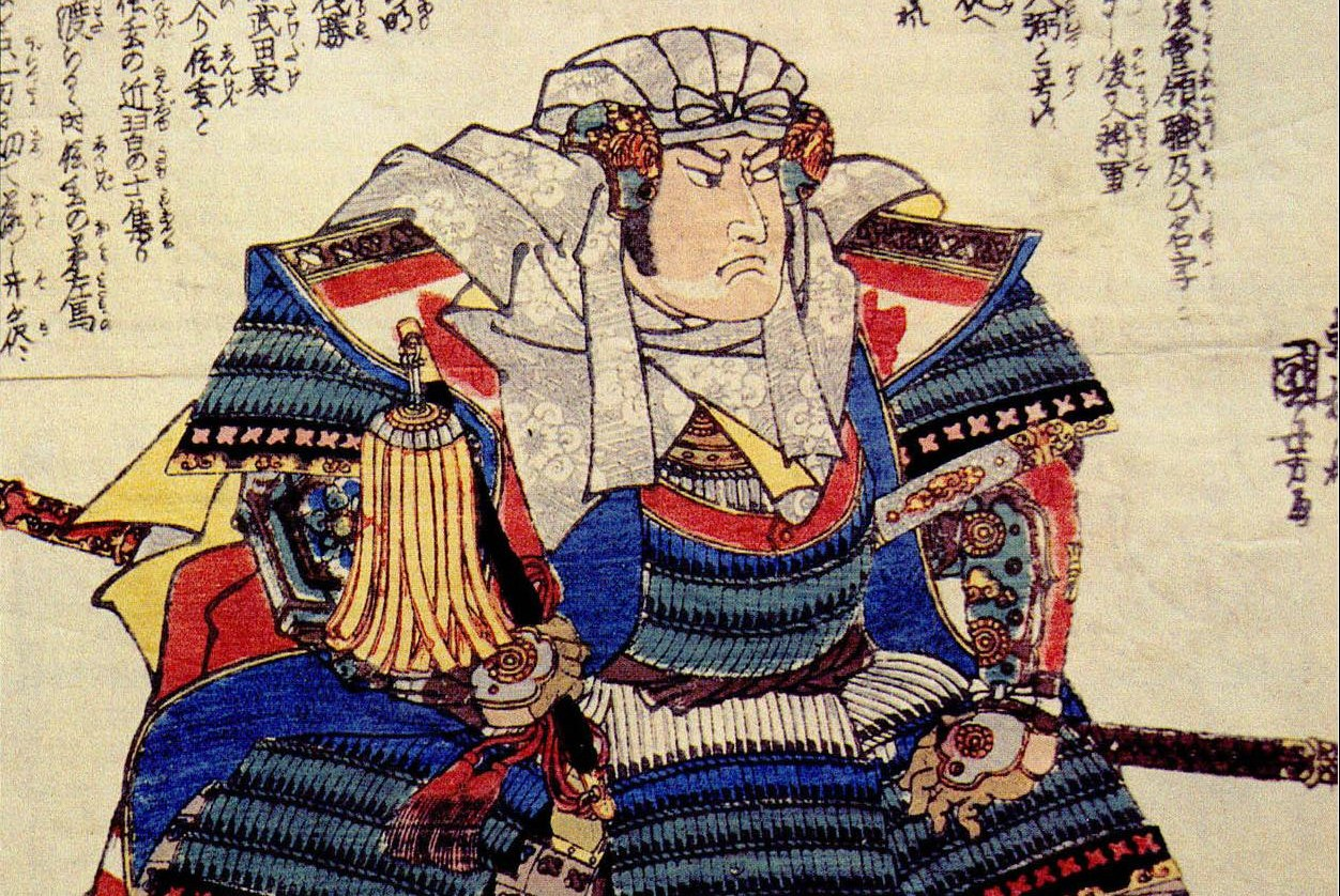 Japan S Greatest Warlord A Woman