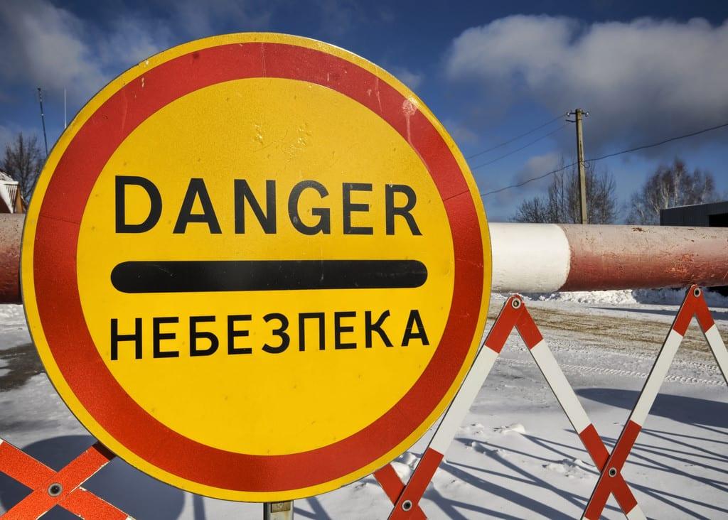 Rusland - VM, advarsel, skilt - rejser