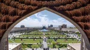 Iran - Ispahan - mosquée - voyage