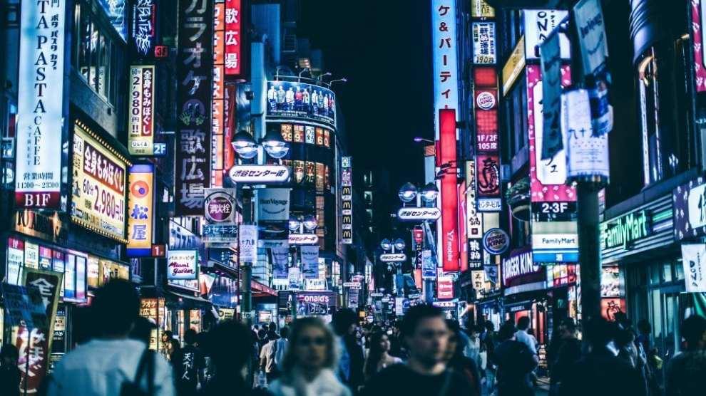 Tokyo - mennesker storby japan - rejser