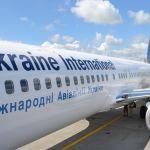 חברות תעופה בינלאומיות באוקראינה - מחלקת עסקים
