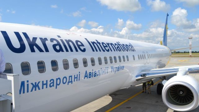 Ukraine international airlines - business class
