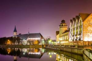 """Tourist Complex """"Fishing Village"""" at night - view to the hotel Heliopark Kaiserhof. Image was taken from the """"wedding bridge. Kant's cathedral on the background, rejser, polen, kalinigrad, europa, panorama travel"""