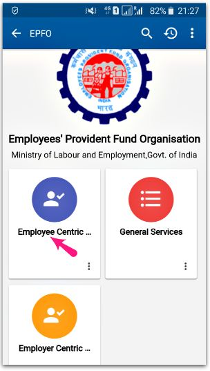 Umang App : How to submit online EPF claim through UMANG?