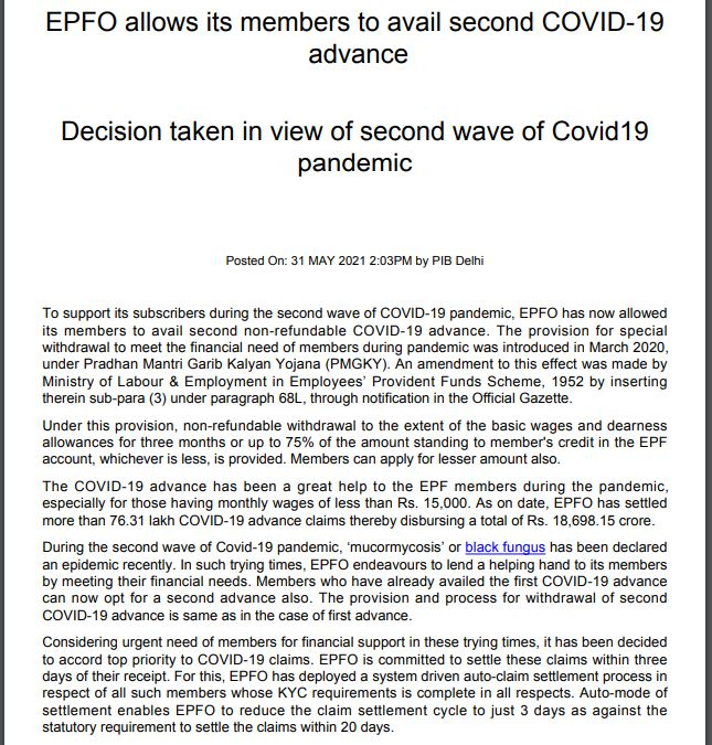 New EPF Rules 2021 EPF advance EPF partial withdrawal claim for covid corona treatment emergency