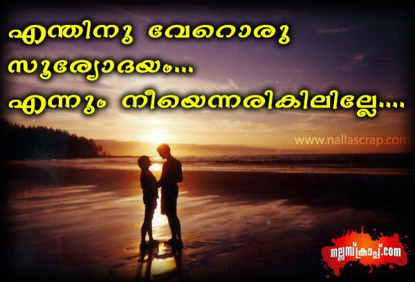 Feeling Sad Malayalam Images Michaelieclark