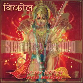 illegitimate music : Jhoom Jhoom Nache Hanuman vs. Flight IC408 – 2015