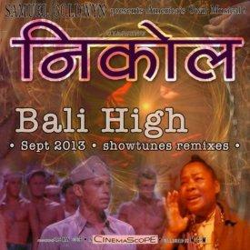 illegitimate music : Bali High – yoga mix 2013