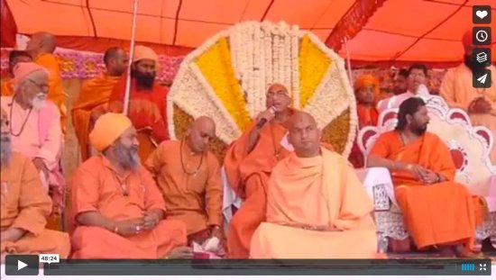 video : AWC : Swami Jyoti Giri Maharaj's (becoming) Mahamandaleshwar ceremony 2011