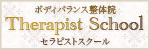 shinshizuoka-banner
