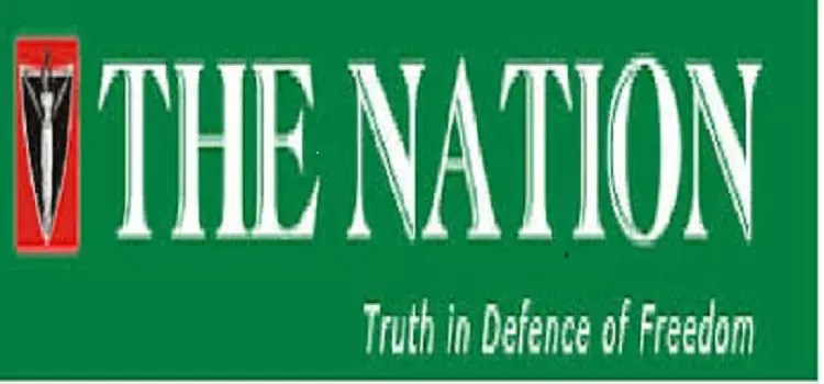 The nation newspaper Nigeria,the nation newspaper
