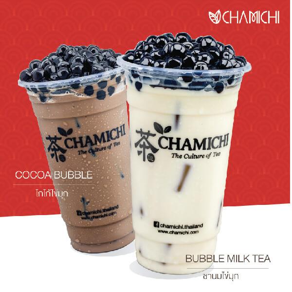 chamichi