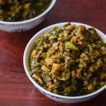 Ginger Chilli chutney – Inji Puli
