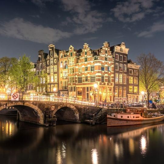 הולנד – מתן כבוד לפרטיות