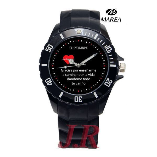 reloj-Dia-del-padre-E8-1065H-relojes-personalizados-jr