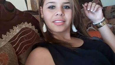 Photo of Investigan muerte de joven Ocoeña en Santo Domingo